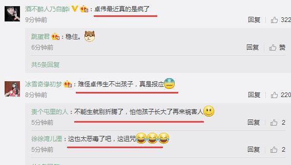 杨颖baby呛声狗仔:没有代孕生子,不接受恶意引导