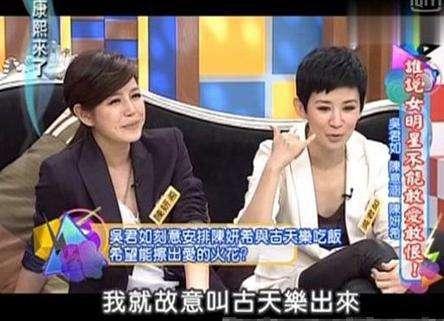 古天乐陈乔恩密恋2年分手,陈妍希是否介入仍是个谜