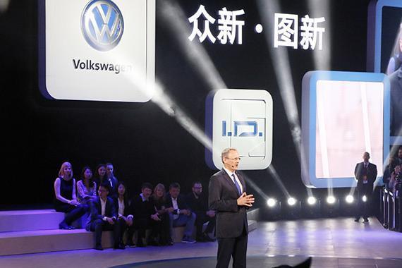 大众新能源 I.D. CROZZ和辉昂GTE亮相2017上海车展
