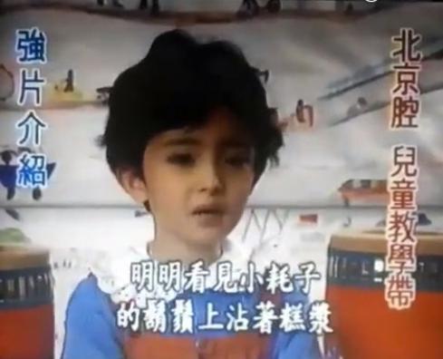 杨幂幼儿园视频曝光,小卷发高鼻梁,小奶音全身酥麻