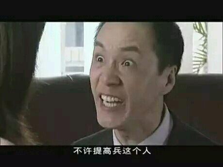 """""""人艺五虎""""PK""""无线五虎"""",瞬间就被他们圈粉儿"""