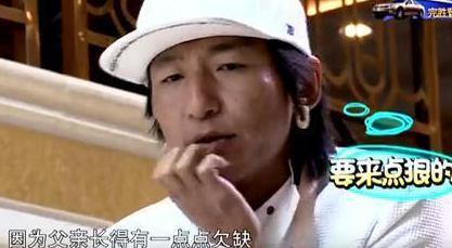 陈羽凡试探白百何:我长得丑和李晨生吗?侮辱范冰冰