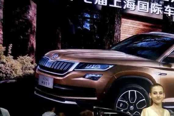 车展 | 斯柯达用诚意发力中国!柯迪亚克18.98万起售