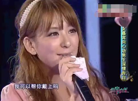 方媛五年前电视相亲,表白小鲜肉被拒,郭富城不知情