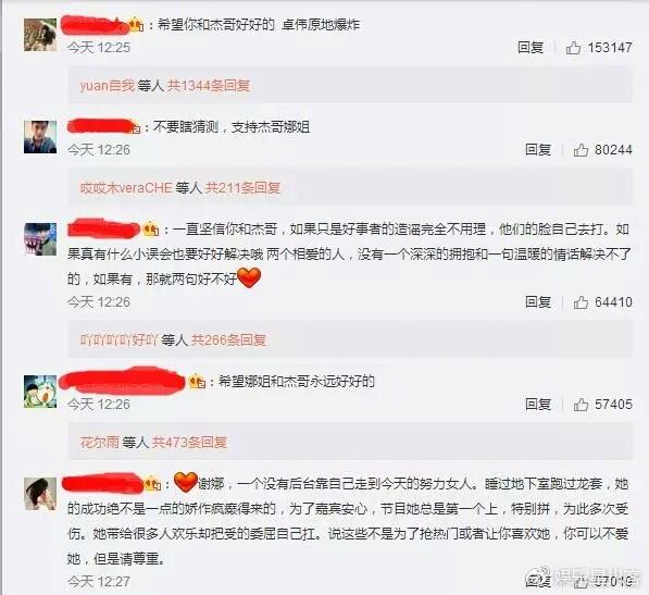 从删除微博到后续回应,不光粉丝想的多,谢娜的戏也很多啊!