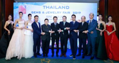2017 年泰国宝石和首饰展览会