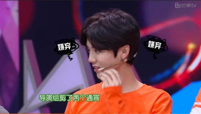 鹿晗娜扎0503上快本,贴心BOY鹿晗与粉丝暖心互动!