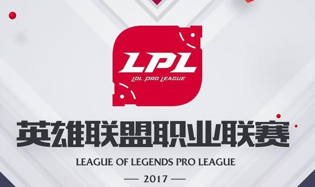 LPL最大的悲哀之一,教练全部都是韩国人