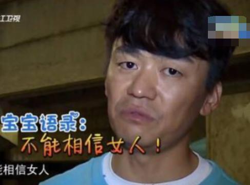 王宝强前妻马蓉否认亲子鉴定,公益洗白,发声明斥责