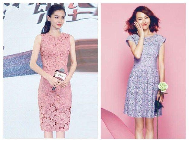 唐嫣杨颖同样蛋糕裙公主装扮结果一个可爱一个惊艳
