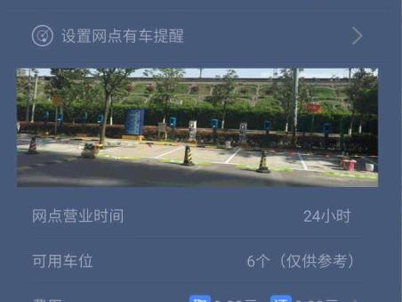 EVCARD入驻南京绿地之窗,6分钟步达高铁站!