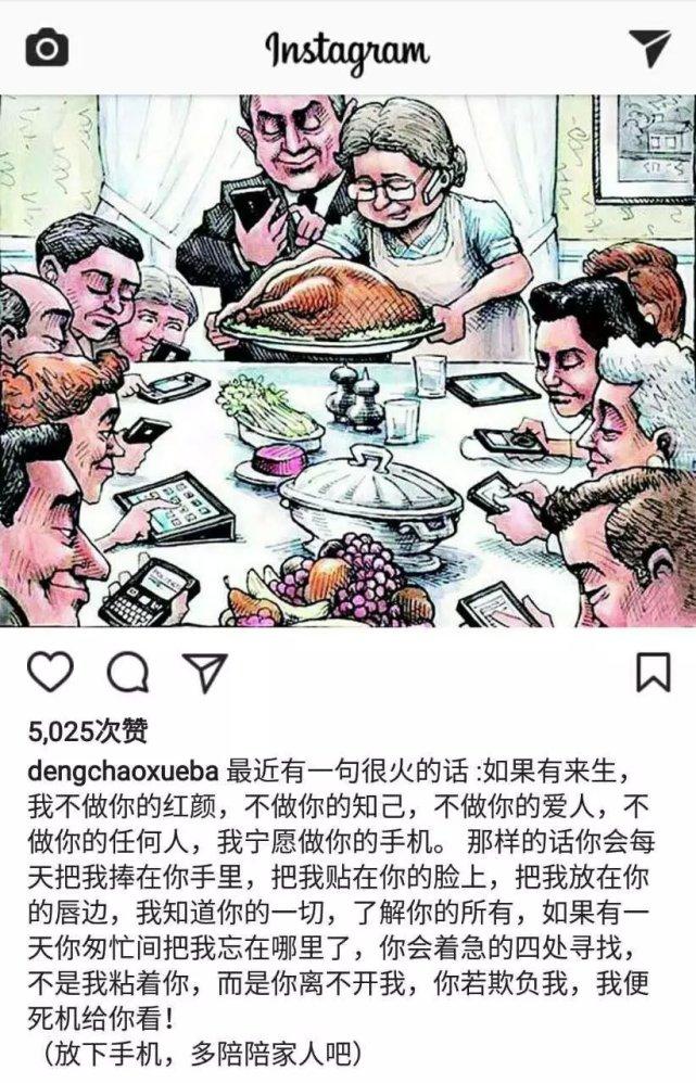 邓超发假图片骗网友,网友却为他点赞