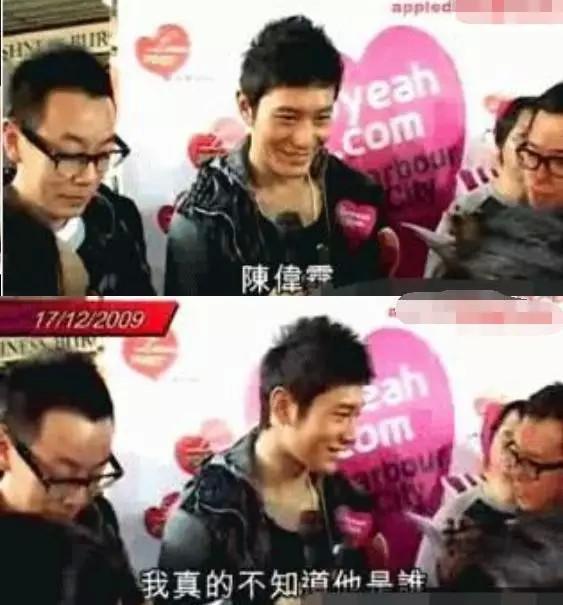 黄晓明曾经这样羞辱陈伟霆,如今陈伟霆比他红多了!