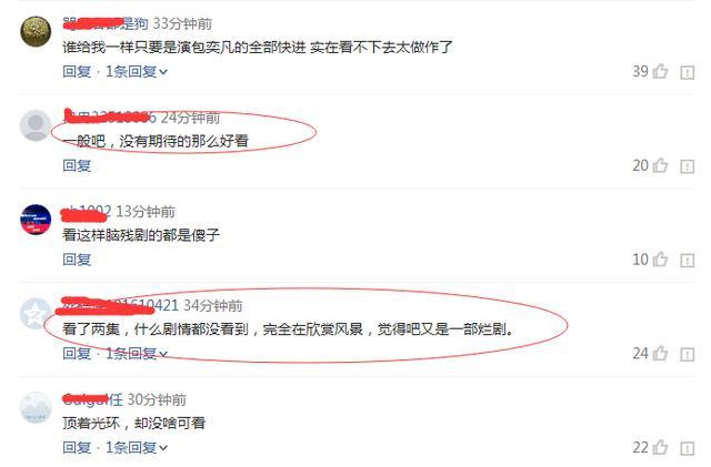 《欢乐颂2》首播创2.1亿播放量却骂声不断,网友:剧情太狗血