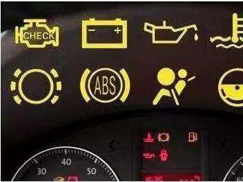 仪表盘指示灯你懂多少?搞不懂,随时把你扔你路上