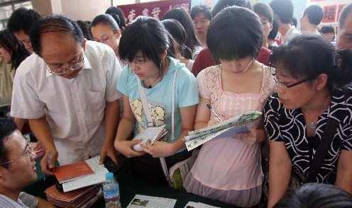陈晟老师:高考填报志愿选学校三知道
