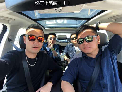 南疆吃喝玩乐行,看看他们4个和一辆百万SUV怎么玩