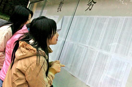 """高考志愿填报:选专业要""""三看清"""""""
