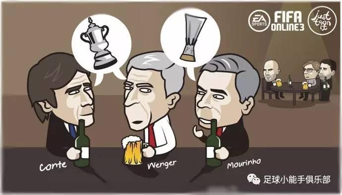 给你300万欧元,你愿意卖掉西甲冠军吗