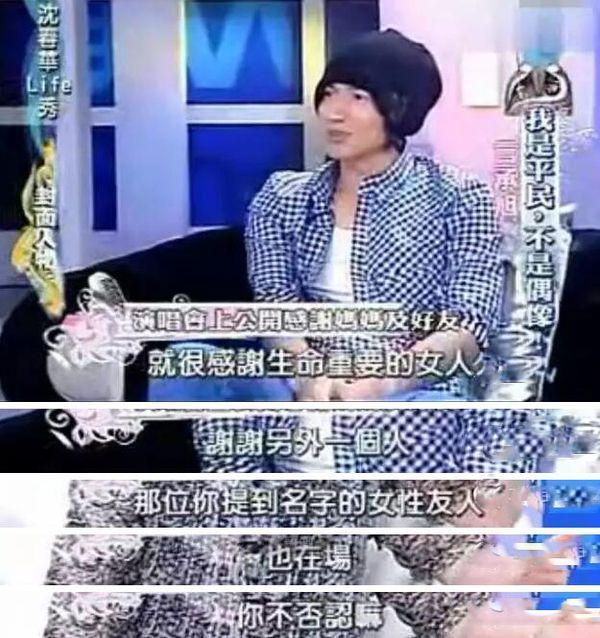 揭秘:言承旭林志玲的感情都经历了什么坎坷?