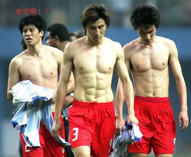 中国足球凭啥崛起?靠小肚子还是花样纹身?