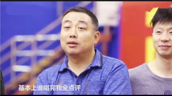 张继科批评蔡振华儿子唱歌:拖泥带水唱得不怎么样!