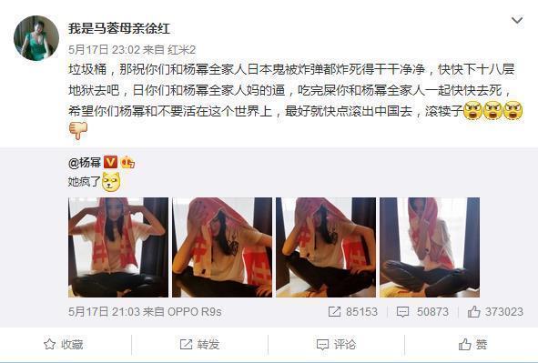 王宝强财产被分割马蓉成赢家母亲与宋哲父亲有一腿?