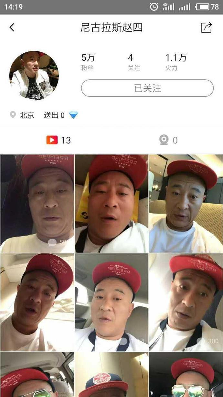 刘小光出轨首亮相 与儿子出镜同欢笑 网友:记得带药