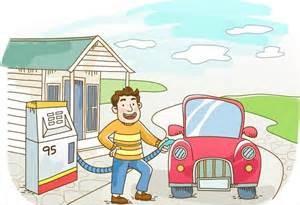 干货!加油时不注意这点,分分钟毁掉您的爱车!