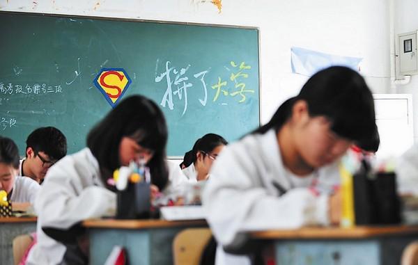 2017高考:考生报志愿五大纠结问题