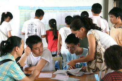 高考志愿填报:根据自身意愿选填专业