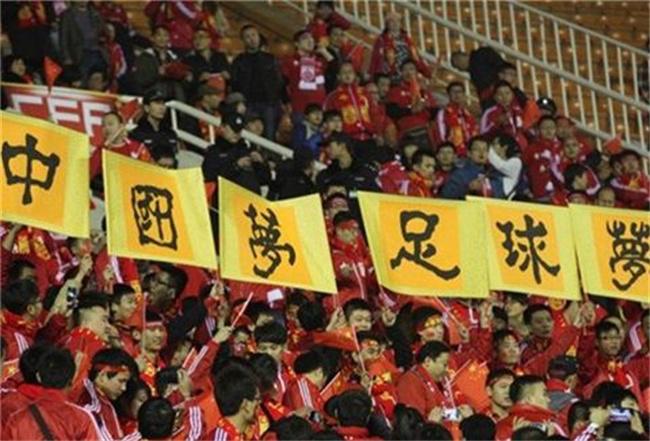 国足有望世界杯!日媒提醒中国勿与韩国联手!