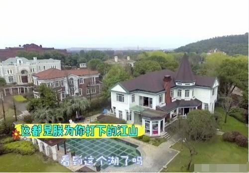 沈梦辰上海豪宅面积方圆两里 网友开玩笑杜海涛掏钱
