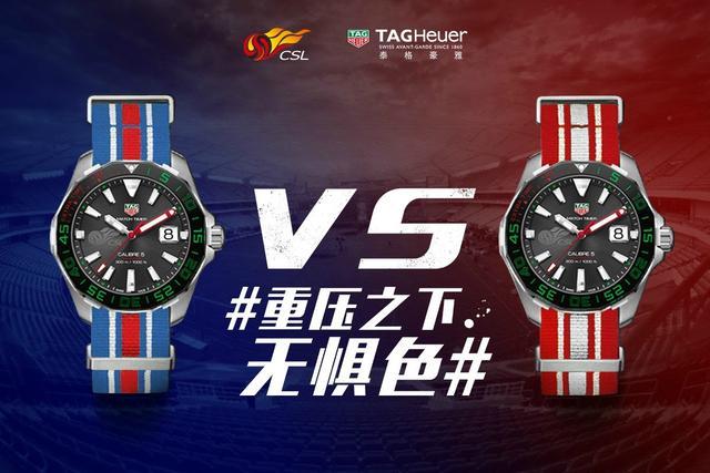 上海申花VS上海上港,分析两队技术数据,豁然开朗