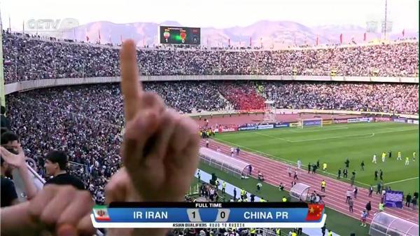 国足1-2伊朗!技不如人输球 伊朗人再次嚣张庆祝