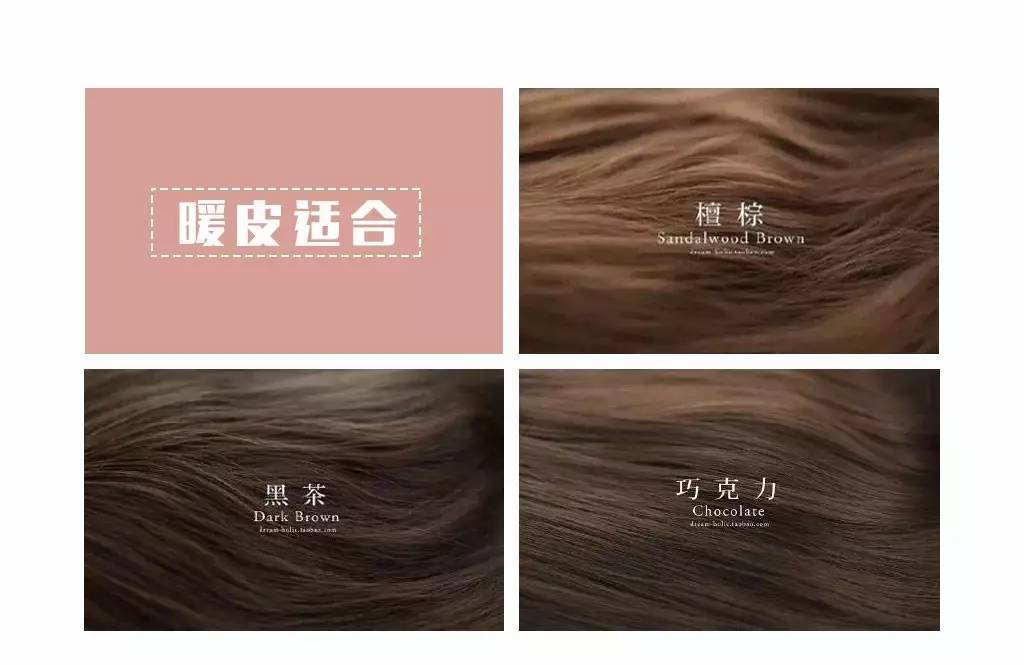 你适合染什么发色你真的知道吗?如何找到自己的发色 时尚潮流 第18张