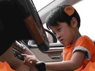 看住熊孩子,开车时这些按键千万不要碰!