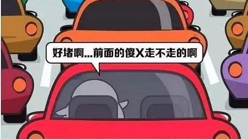 看看这些开车的尴尬行为,你中了几个?