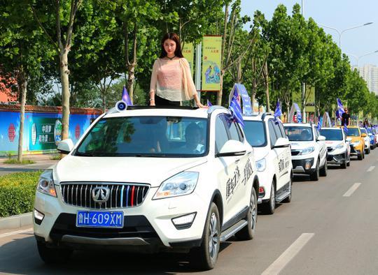 2017三四线城市汽车巡展第二站即将登陆蚌埠