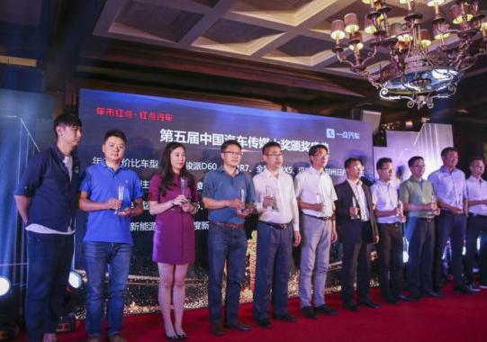 力帆轩朗荣获2017年度最受关注MPV大奖