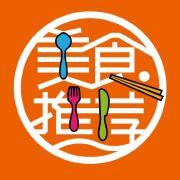 天津美食推荐
