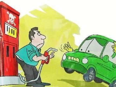 不要等到油灯亮了再加油,<em>汽油泵</em>表示很受伤!