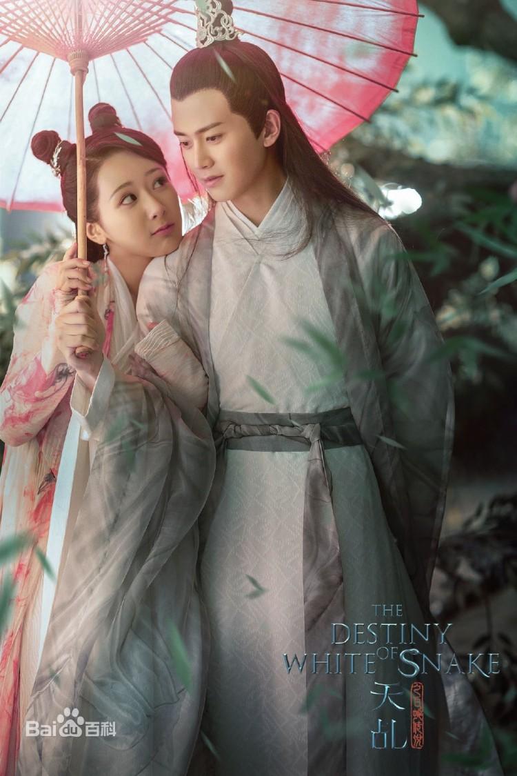 Dương Tử kết đôi cùng Nhậm Gia Luân trong phim.