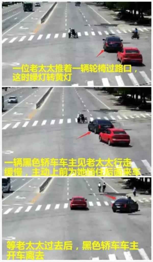 """山东这个司机一个举动火了!被网友赞为""""最美让路哥"""""""