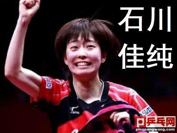 三、心理上,日本从惧怕中国选手,向不惧怕并有信心战胜中国选手进步。