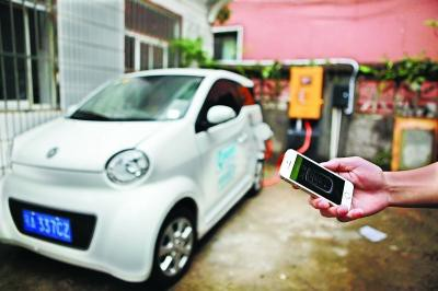 点手机开走共享汽车 借还车辆必须在网点进行