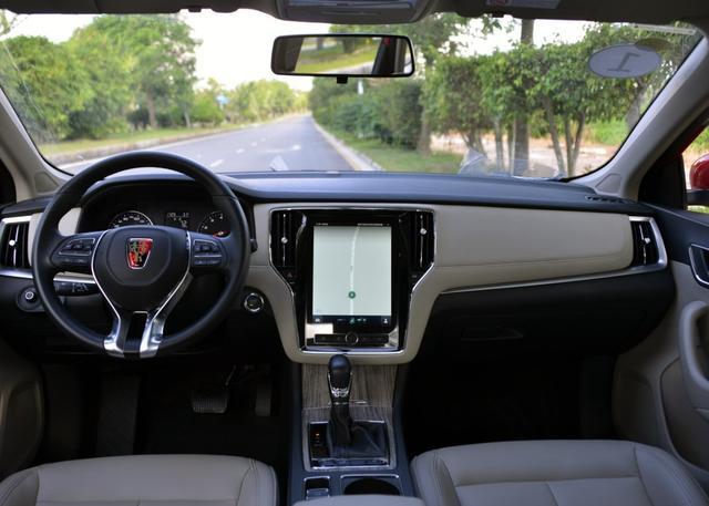 荣威i6最在行-新浪世纪奇逆幻汽车图片