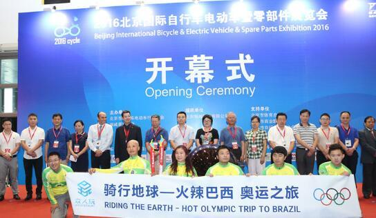 共享单车巨头齐聚 亚洲最大共享单车展7月开幕