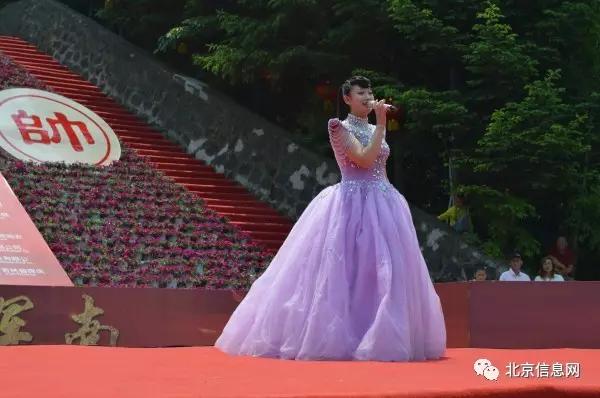 """中国·辉南""""龙湾杯""""蒙目棋吉尼斯世界纪录挑战赛"""