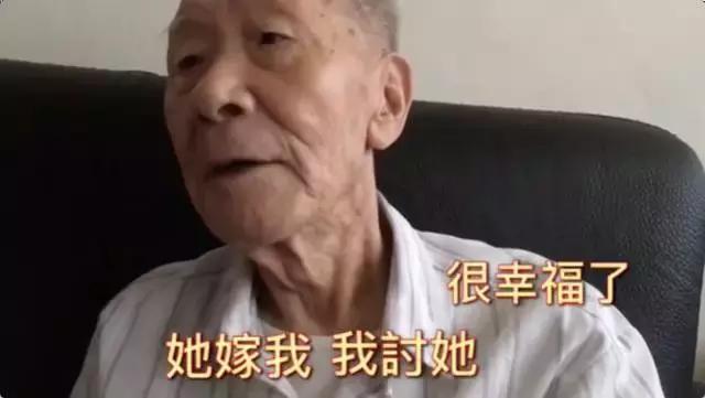 台湾94岁网红爷爷老夏去世:有的爱情,牵手就是一生
